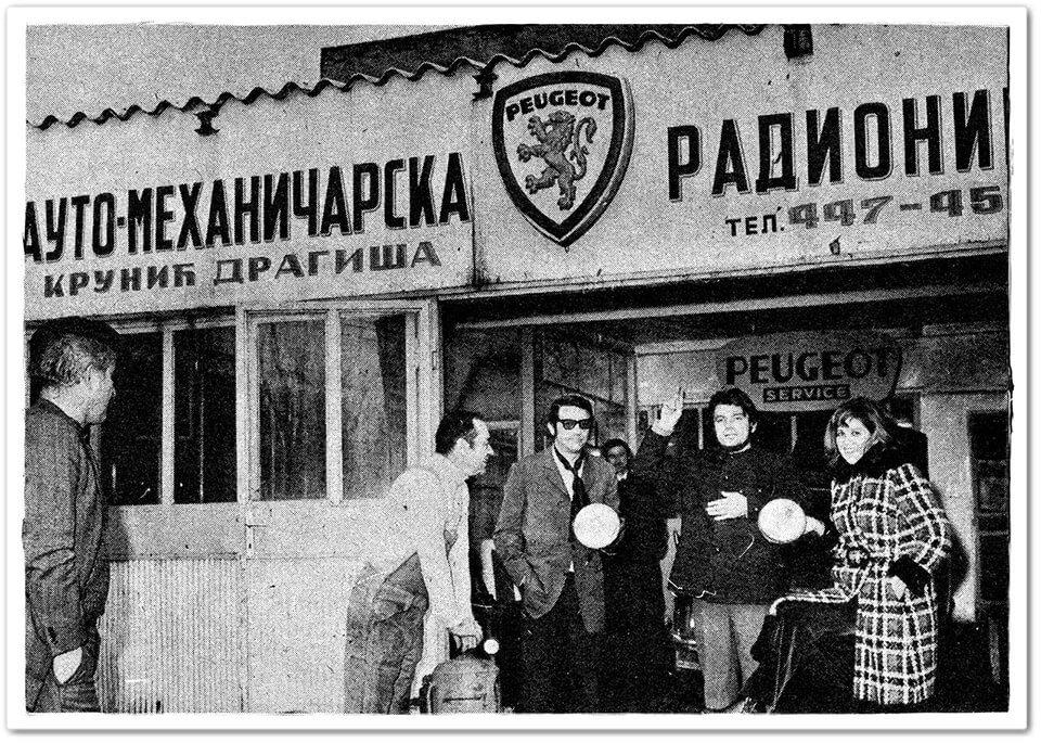 Dragisa Krunic u drustvu svojih slavnih gostiju Ruzice Sokic Bore Todorovica i Milica od Macve 1