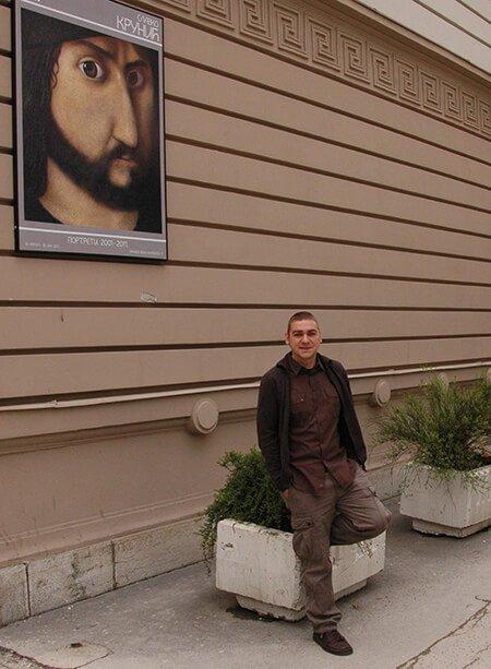 Moderna galerija Valjevo